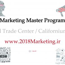 Marketing Master Program - MMP
