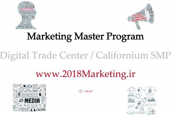 Marketing Master Program - MMP